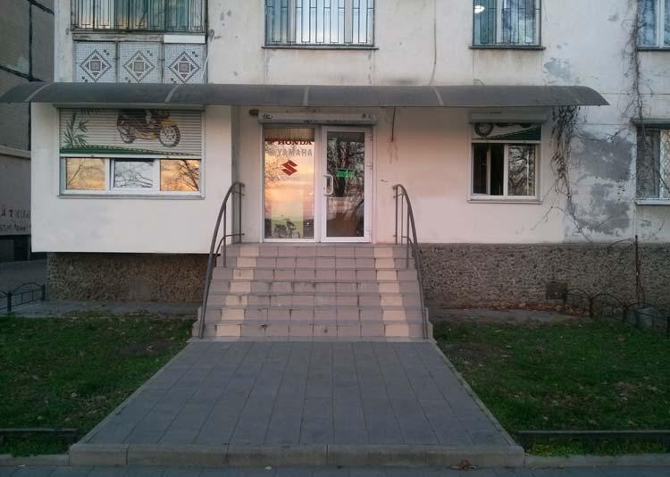 Магазин подарков на генерала Петрова 50-А, Одесса