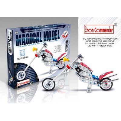 Конструктор металлический «Мотоцикл»