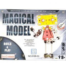 Конструктор металлический «Робот»