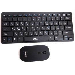 Беспроводная клавиатура (мини) + беспроводная мышь