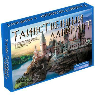 Настольная игра «Таинственный Лабиринт»