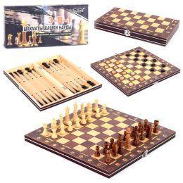 Шахматы, шашки, нарды (магнитные, деревянные)