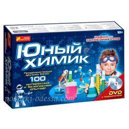 Юный химик + DVD