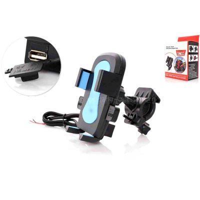Держатель для телефона на мотоцикл (USB 2A)