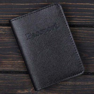 Обложка на паспорт v.1.0. Bussiness Портофино черный (кожа)