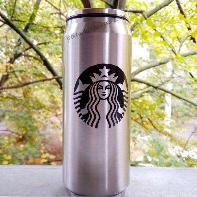 купить Термокружку Starbucks 500 мл