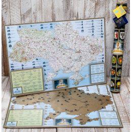 Скретч карта Украины My Native Map