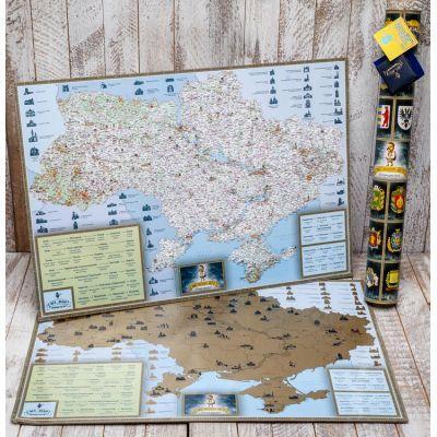 купить Скретч карту Украины My Native Map
