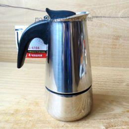 Гейзерная кофеварка на 4 чашки