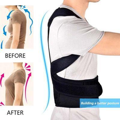 Корректор осанки Back Pain Help Support Belt