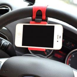Универсальный автомобильный держатель телефона