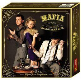 Мафия - настольная игра