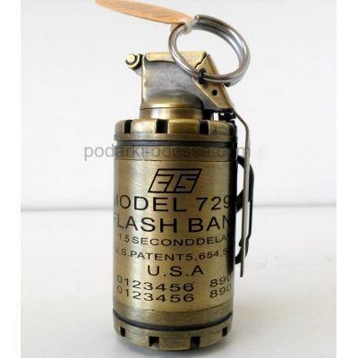 Зажигалка световая граната FLASH BANG