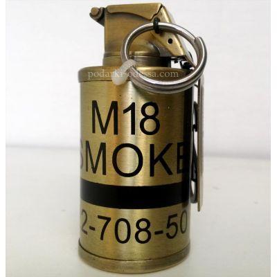 Зажигалка дымовая граната M18