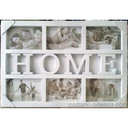 Рамка для 6 фотографий HOME