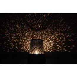 Star Master - нічник проектор зоряного неба