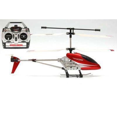 Радиоуправляемый вертолет 3.5CH Double Horse 9099