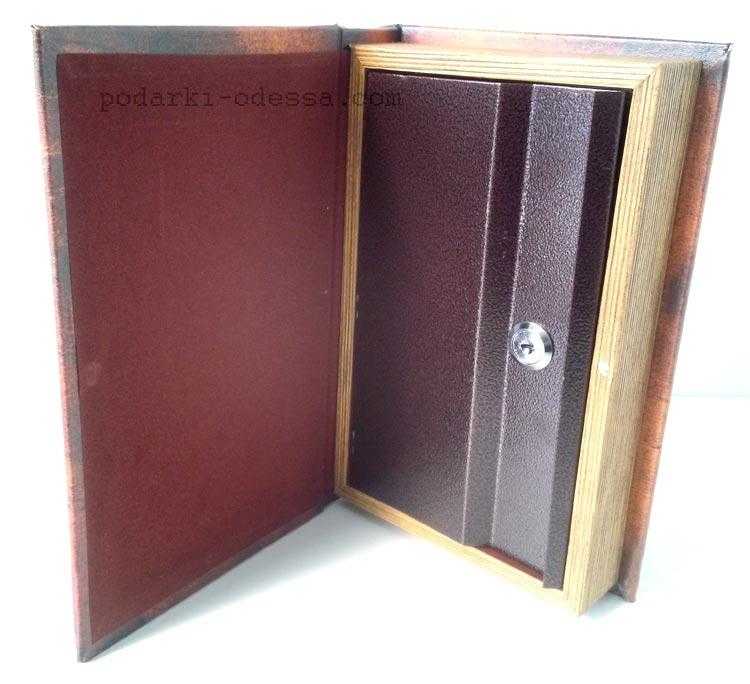 книга сейф