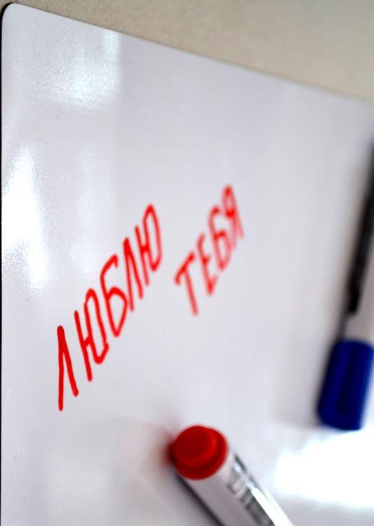магнитная маркерная доска холодильник