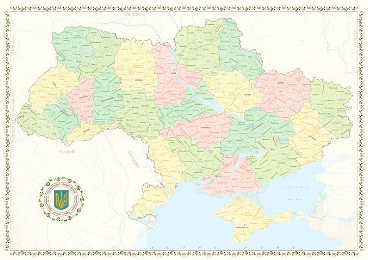 скретч карта Украины купить