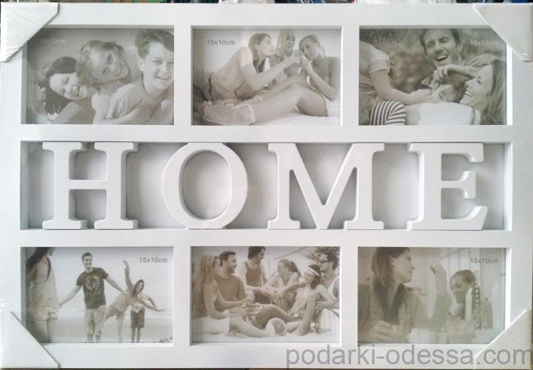 Купить рамку для 6 фотографий HOME