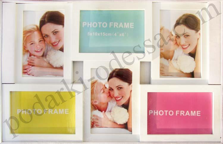 Купить мультирамку на 6 фотографий белого цвета в Одессе