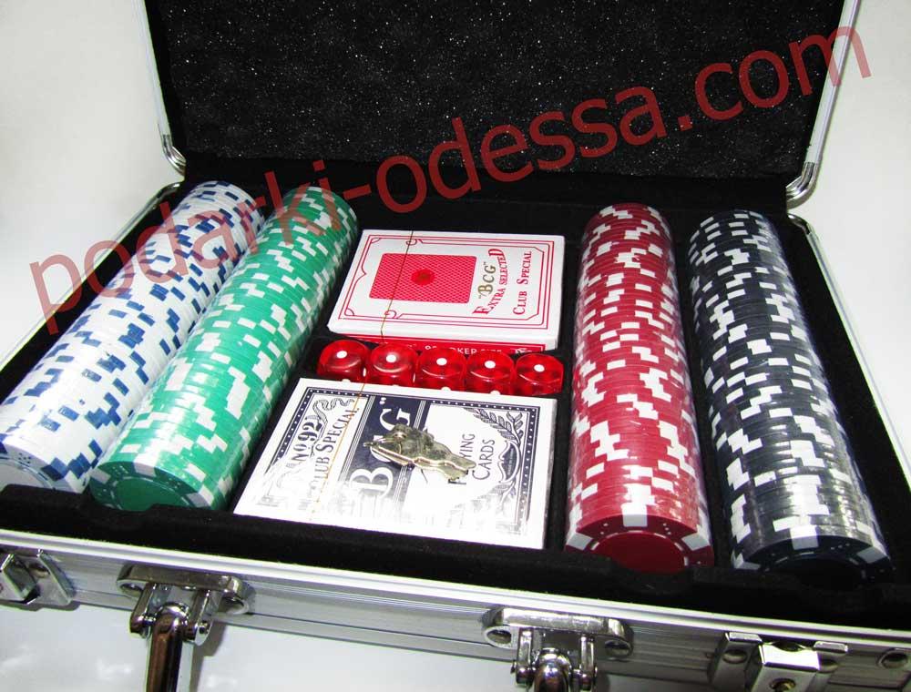 Купить набор для покера в Одессе